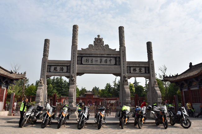 The bikes in front of the White Horse Temple, the first Buddhist temple in China.