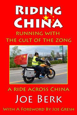 ridingchinacover250wd